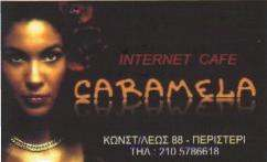 INTERNET CAFE CARAMELA