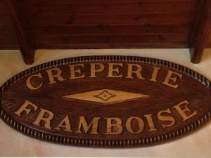 CAFE CREPERIE ΠΑΤΗΣΙΑ ΑΘΗΝΑ - ΚΡΕΠΕΡΙ ΠΑΤΗΣΙΑ  - CAFE CREPERIE FRAMBOISE