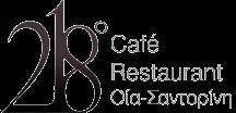 CAFE RESTAURANT ΟΙΑ ΣΑΝΤΟΡΙΝΗΣ - ΚΑΦΕΤΕΡΙΑ ΕΣΤΙΑΤΟΡΙΟ ΟΙΑ ΣΑΝΤΟΡΙΝΗΣ - 218