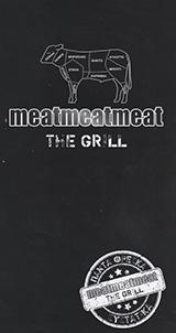 ΨΗΤΟΠΩΛΕΙΟ ΚΟΛΩΝΑΚΙ - ΕΣΤΙΑΤΟΡΙΟ ΚΟΛΩΝΑΚΙ - MEAT MEAT MEAT