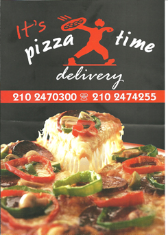 PIZZA TIME DELIVERY ΠΙΤΣΑΡΙΑ-ΚΑΦΕΤΕΡΙΑ-ΠΑΙΔΟΤΟΠΟΣ